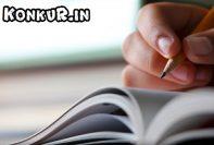 اهمیت مطالعه دروس عمومی